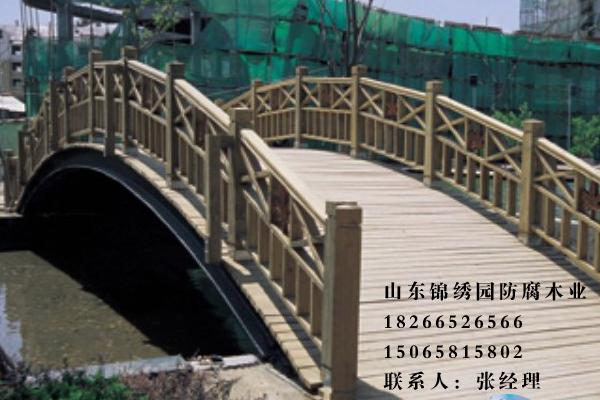 护栏亲水平台07