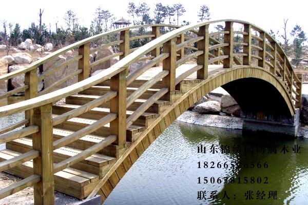 护栏亲水平台08