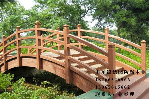 护栏亲水平台20
