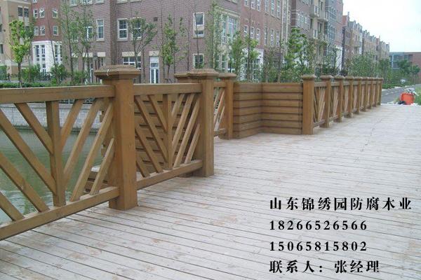 护栏亲水平台25