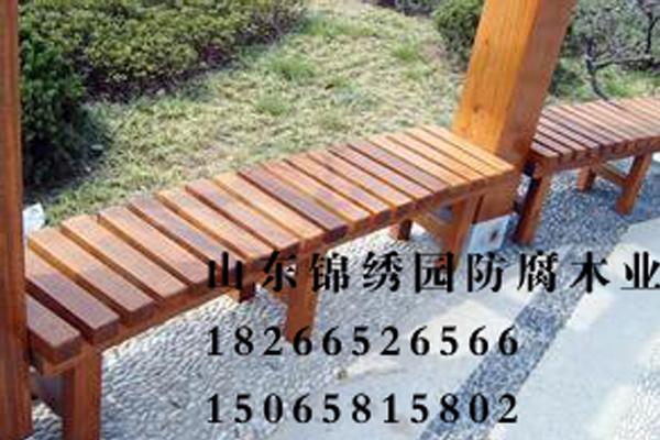秋千户外桌椅28