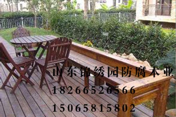 秋千户外桌椅40