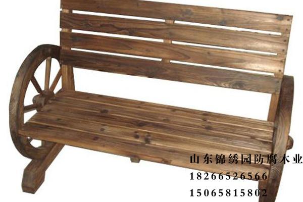 秋千户外桌椅45