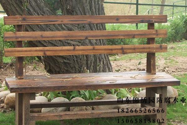 秋千户外桌椅46
